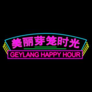 Geylang Happy Hour