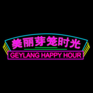 Geylang Happy Hour